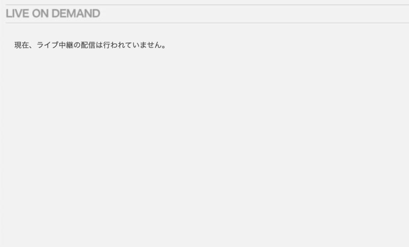 園田 競馬 ライブ 中継